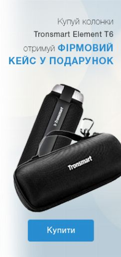 Колонки Tronsmart Element T6