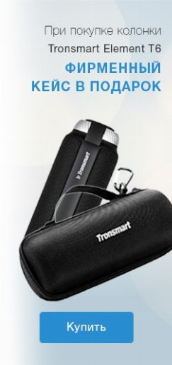 Купить колонку Tronsmart Element T6
