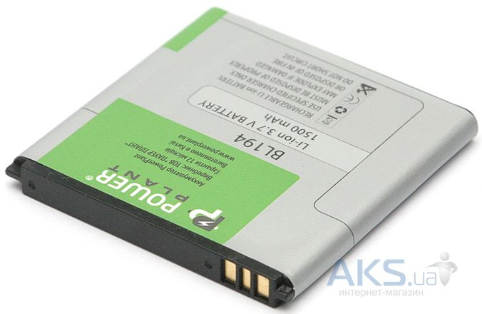 Аккумулятор Lenovo A690 IdeaPhone / BL194 / DV00DV6233 (1500 mAh) PowerPlant