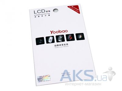 Защитная пленка Yoobao Screen Protector For Samsung i8190 Galaxy S III Mini (Matte)