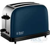 Тостер Russell Hobbs Colours Royal Blue 18958-56