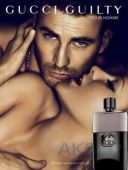 Вид 2 - Gucci Guilty pour Homme Набор 50 ml + 50 ml + 50 ml