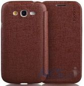 Чехол Yoobao Slim Leather case for Samsung i9082 Galaxy Grand Duos Coffee (LCSAMI9082-SCF)