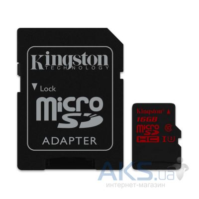 Карта памяти Kingston 16GB microSDHC Class 10 UHS-I U3 R90/W80MB/s + SD Adapter (SDCA3/16GB)