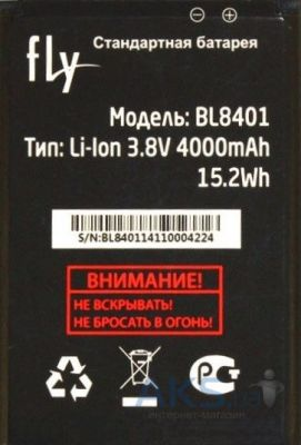 Аккумулятор Fly IQ4515 EVO Energy 1 Quad / BL8401 (4000 mAh) Original