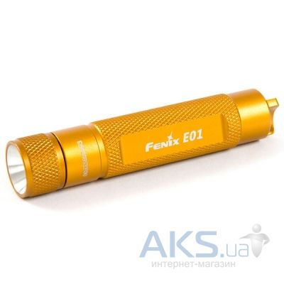 Фонарик Fenix E01 Yellow