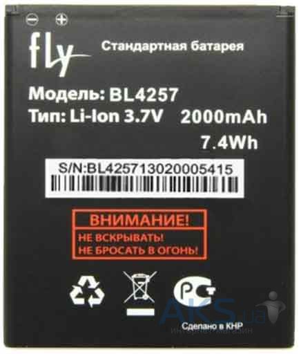 Аккумулятор Fly IQ451 Vista / BL4257 (2000 mAh) Original