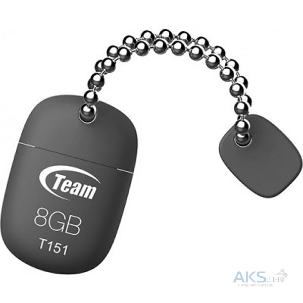 Флешка Team 8GB T151 Grey USB 2.0 (TT1518GC01)