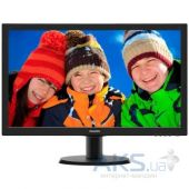 Монитор Philips 243V5LSB/62