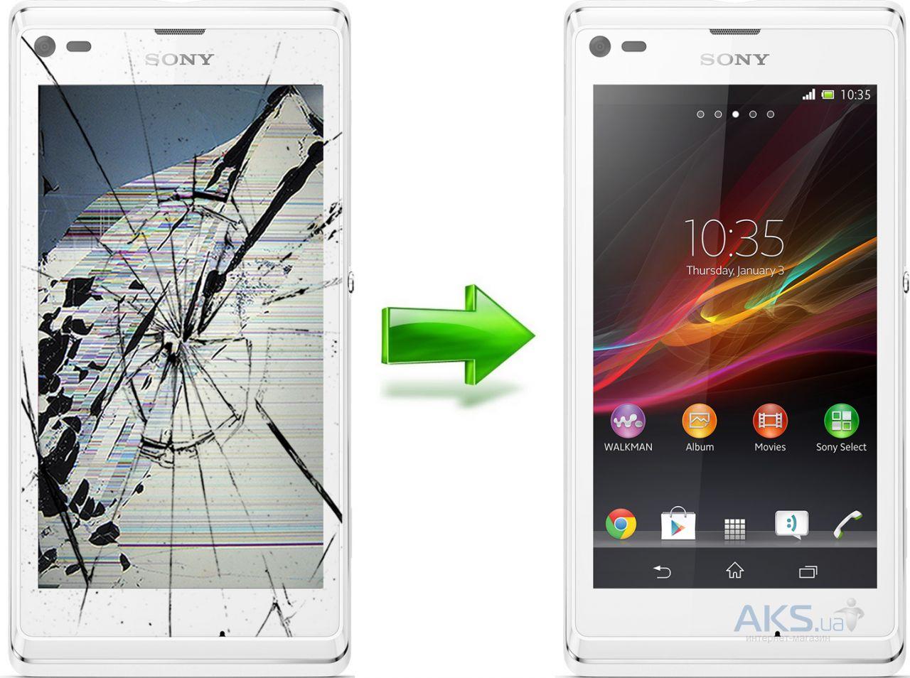 Как сделать снимок экрана (скриншот) Sony Xperia. (Три) 47