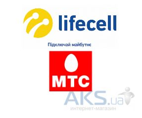 Lifecell + МТС 093 2444-132, 095 6444-132