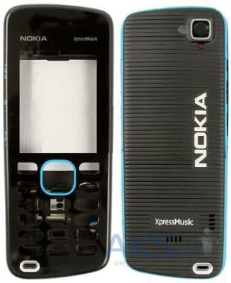 Nokia 5220 xpressmusic nokia music store yeni nokia 5220 xpressmusic cep telefonu yakın zamanda tanıtımı yapılan ve