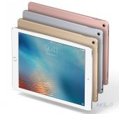 Вид 4 - Планшет Apple iPad Pro 9.7 Wi-FI 32GB (MM172) Rose Gold