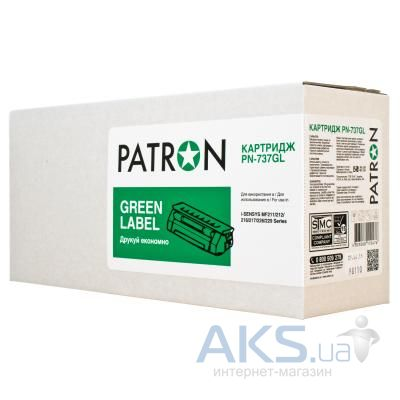 Картридж Patron CANON 737 GREEN Label (PN-737GL)