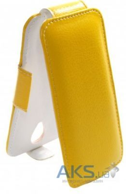 Чехол Sirius Flip case for Sony Xperia C3 D2502 Yellow