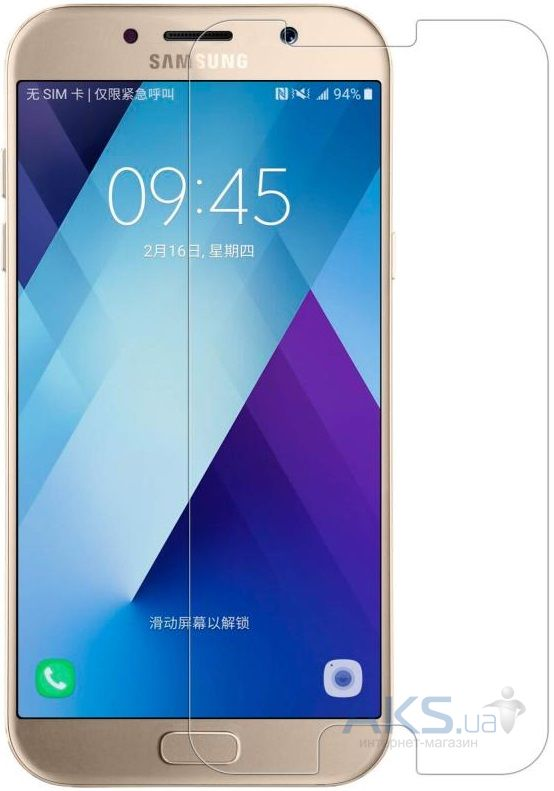 Защитное стекло Tempered Glass 2.5D Samsung A320 Galaxy A3 2017 (тех.пак)