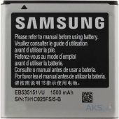 Аккумулятор Samsung i9070 Galaxy S Advance / EB535151VU (1500 mAh) Original