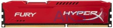 Оперативная память Kingston DDR3 4Gb 1866 MHz HyperX Fury Red (HX318C10FR/4)