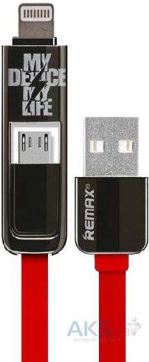 Кабель USB Remax Transformer Kingkong Cable Lightning+micro USB Red