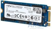 Накопитель SSD Crucial MX200 M.2 500GB (CT500MX200SSD6)