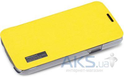 Чехол Rock Elegant Series Samsung i9295 Galaxy S4 Active Yellow