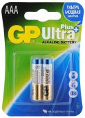 Батарейка GP AAA LR03 Ultra Plus Alkaline (24AUP-U2) 2шт