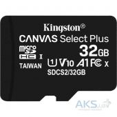 Карта памяти Kingston microSDHC 32GB Canvas Select Plus Class 10 UHS-I U1 V10 A1 (SDCS2/32GBSP)