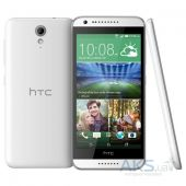 Мобильный телефон HTC Desire 620G Dual Sim White/Light Grey