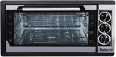 Духовой шкаф ST-EC10708 - купить в Киеве, Харькове, Одессе, Украине - цена, отзывы AKS.ua
