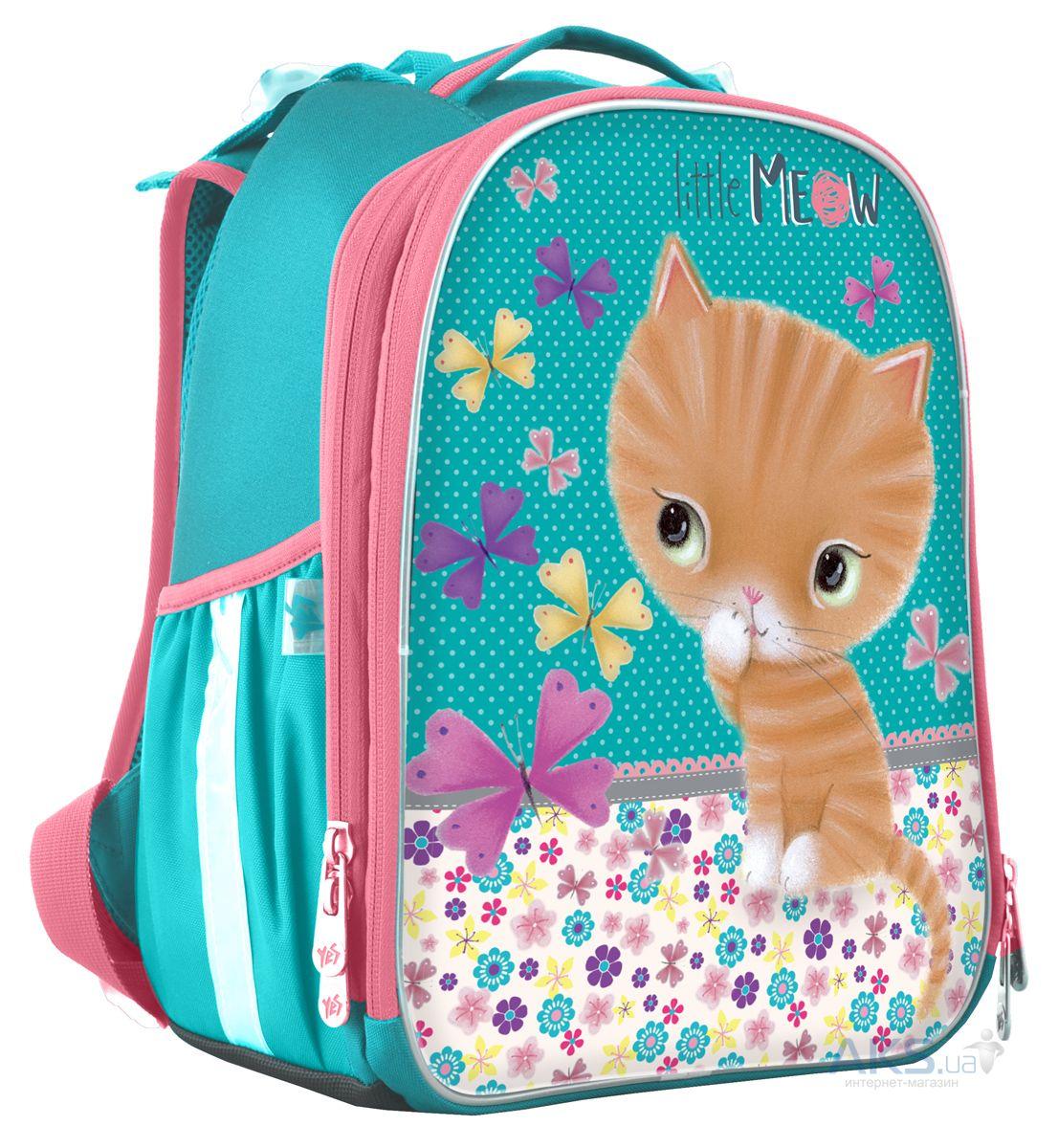Рюкзак каркасный 1 Вересня H-25 Cat (555784)