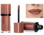 Вид 3 - Помада Bourjois Rouge Edition Velvet Lipstick №17 - Cool Brown