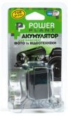 Вид 3 - Аккумулятор Canon BP-827 Chip 2800mAh (DV00DV1262) PowerPlant