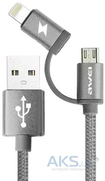 Кабель USB AWEI micro-lightning cable 2in1 Silver CL-930