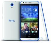 Мобильный телефон HTC Desire 620G Dual Sim White with Blue