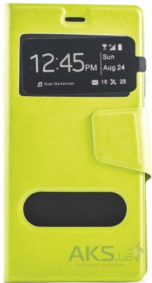 Чехол Book Cover TPU Samsung N920 Galaxy Note 5 Green