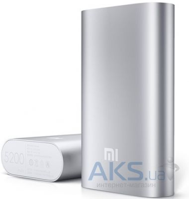 Внешний аккумулятор power bank Xiaomi Power Bank 5200mAh Silver(NDY-02-AH)