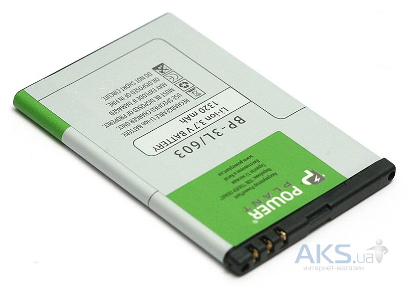 Аккумулятор Nokia BP-3L / DV00DV6177 (1320 mAh) PowerPlant