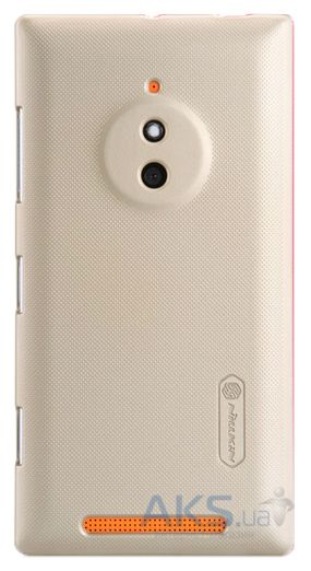 Чехол Nillkin Super Frosted Shield Nokia Lumia 830 Gold