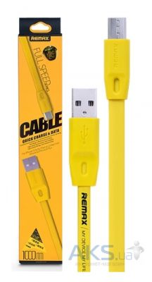 Кабель USB REMAX Full Speed Cable microUSB Yellow