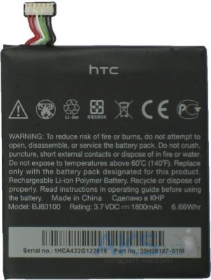 Аккумулятор HTC One X S720E / G23 / BJ83100 (1800 mAh) Original