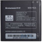 Аккумулятор Lenovo A690 IdeaPhone / BL194 (1500 mAh) Original