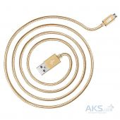 Кабель USB JUST Copper Micro USB Cable 1.2 м. Gold (MCR-CPR12-GLD)