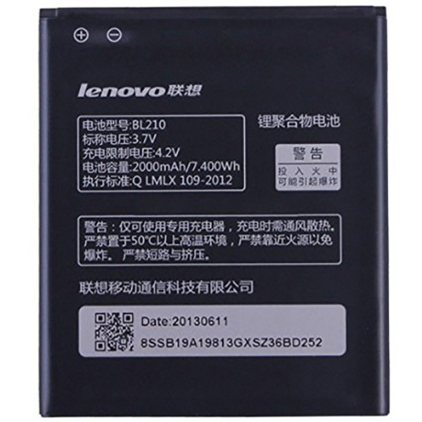 Аккумулятор Lenovo A766 IdeaPhone (2000 mAh) Original
