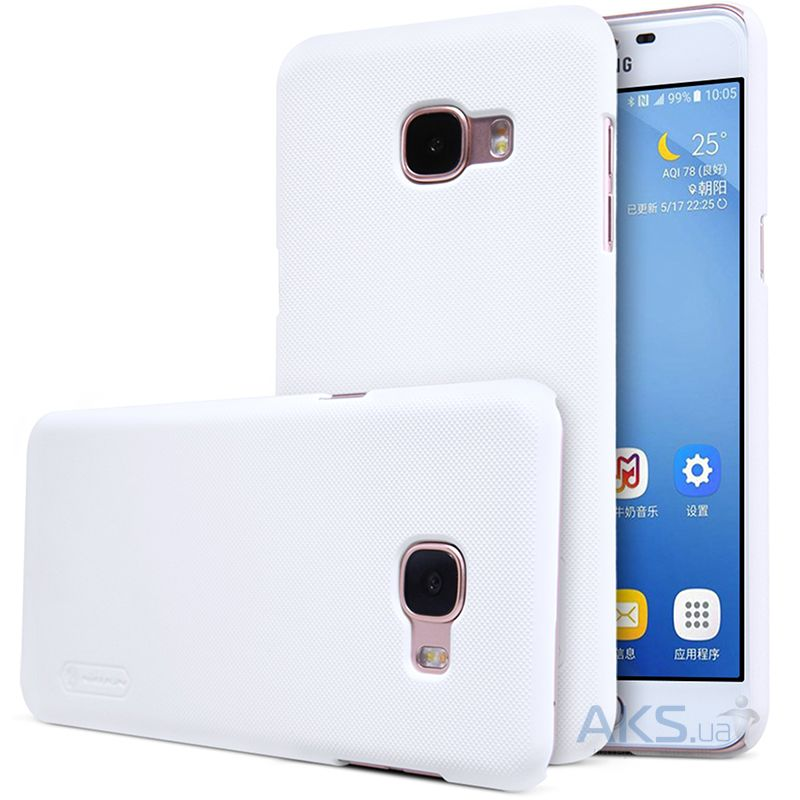 Чехол Nillkin Super Frosted Shield Samsung Galaxy C5 White