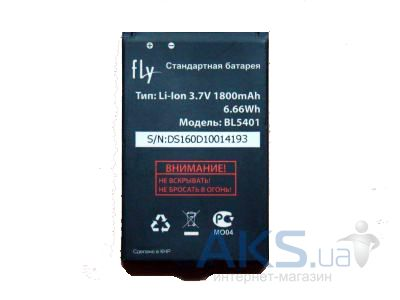 Аккумулятор Fly DS160 / BL5401 (1800 mAh) Original