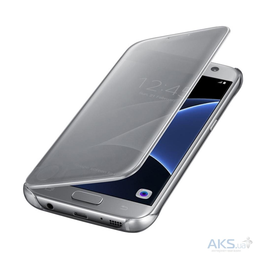 Чехол Samsung Clear View Cover Series G935 Galaxy S7 Edge Silver (EF-ZG935CSEGRU)