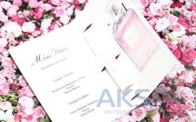 Christian Dior Miss Dior Cherie Blooming Bouquet Туалетная вода (пробник) 1  ml 67341e17babd3