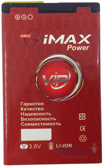 Аккумулятор Nokia BL-5J (1100 mAh) iMax Power