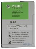 Аккумулятор Blackberry 8900 Curve / D-X1 / DV00DV6066 (1900 mAh) PowerPlant