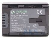 Аккумулятор JVC BN-VG121 chip 2400 mAh (DV00DV1374) PowerPlant